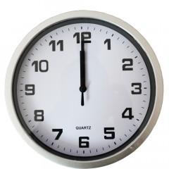 HOME DECO Nástenné hodiny Q 20 cm